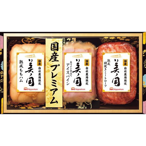 【送料無料】日本ハム 美ノ国ギフト UKI-49【代引不可】【ギフト館】