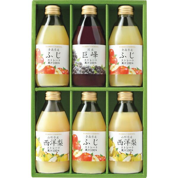 【送料無料】産地・品種限定国産ストレートジュース SHL30【代引不可】【ギフト館】