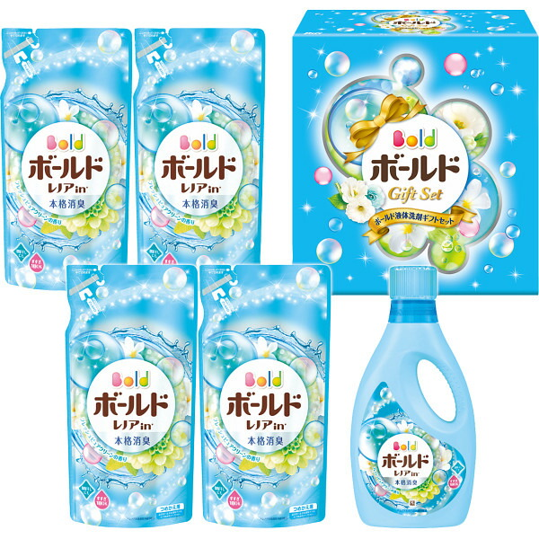 【送料無料】P&G ボールド液体洗剤ギフトセット PGLB-30X【代引不可】【ギフト館】