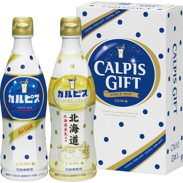 【送料無料】「カルピス」 ギフトセット(2本) CN10P【代引不可】【ギフト館】