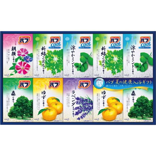 【送料無料】花王 バブ夏の健康入浴ギフト K・BC-50【代引不可】【ギフト館】