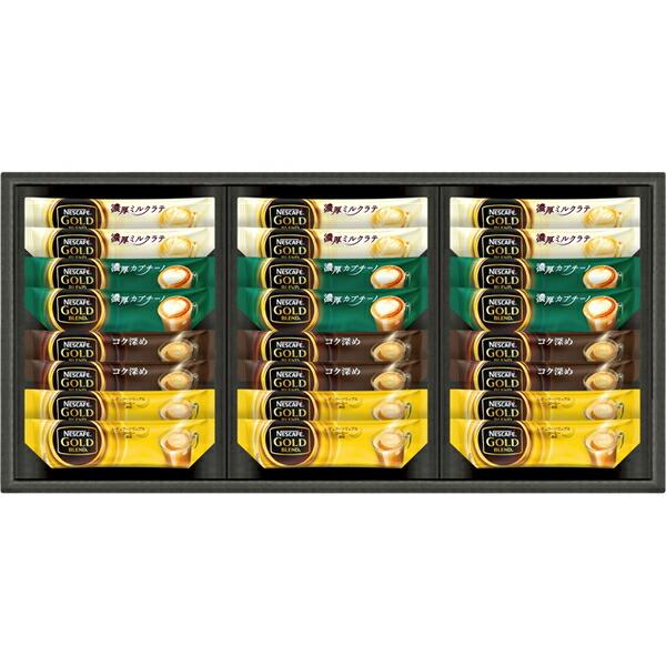 【送料無料】ネスレ ネスカフェゴールドブレンド プレミアムスティックコーヒーギフト N15-GKS【代引不可】【ギフト館】