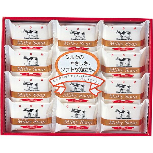 【送料無料】牛乳石鹸 ゴールドソープセット AG-15M【代引不可】【ギフト館】