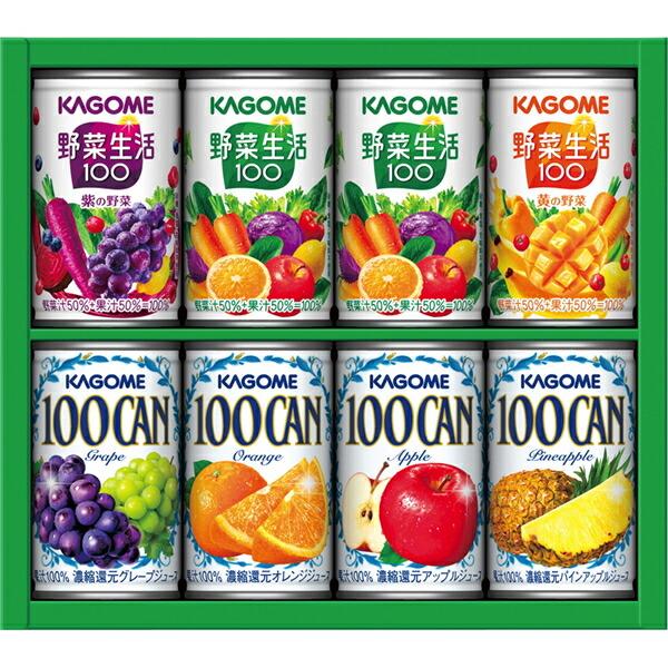 【送料無料】カゴメ フルーツ+野菜飲料ギフト KSR-10N【代引不可】【ギフト館】