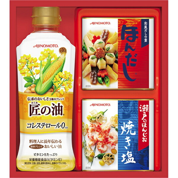 【送料無料】味の素 バラエティ調味料ギフト A-10C【代引不可】【ギフト館】