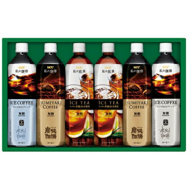 【送料無料】UCC アイスコーヒー&紅茶ギフト SK-20B【代引不可】【ギフト館】
