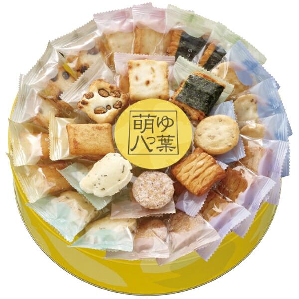 【送料無料】中央軒煎餅 萌ゆ八つ葉 米菓詰合せ 20D【代引不可】【ギフト館】