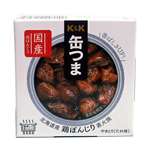 K&K 缶つまP北海道産鶏ボンジリ直火焼 40g【イージャパンモール】