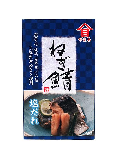 高木商店 ねぎ鯖塩だれ100g【イージャパンモール】