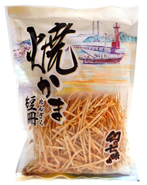 久慈 焼かま短冊幻の七味味90g【イージャパンモール】