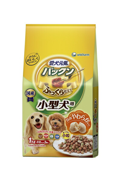 愛犬元気 パックン小型犬用ビーフ・ささみ・緑黄色野菜・小魚入り1kg【イージャパンモール】