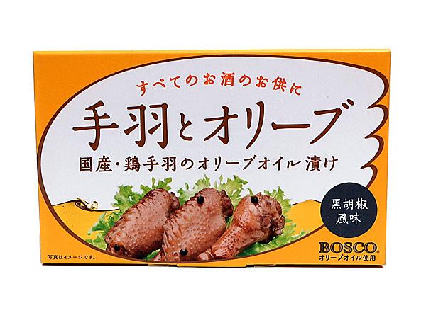 日向屋 手羽とオリーブ黒胡椒風味90g【イージャパンモール】