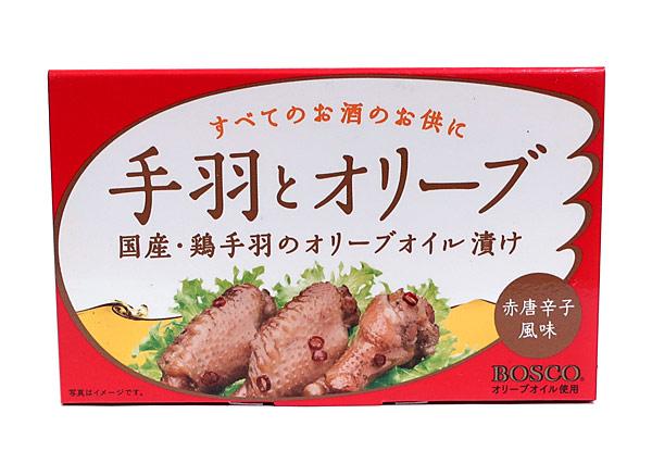 日向屋 手羽とオリーブ赤唐辛子風味90g【イージャパンモール】
