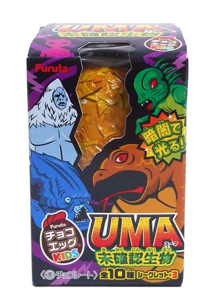フルタ チョコエッグキッズUMA20g【イージャパンモール】