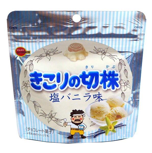 ブルボン きこりの切株塩バニラ味40g【イージャパンモール】