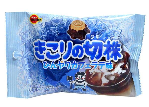 ブルボン きこりの切株ひんやりカフェラテ味34g【イージャパンモール】