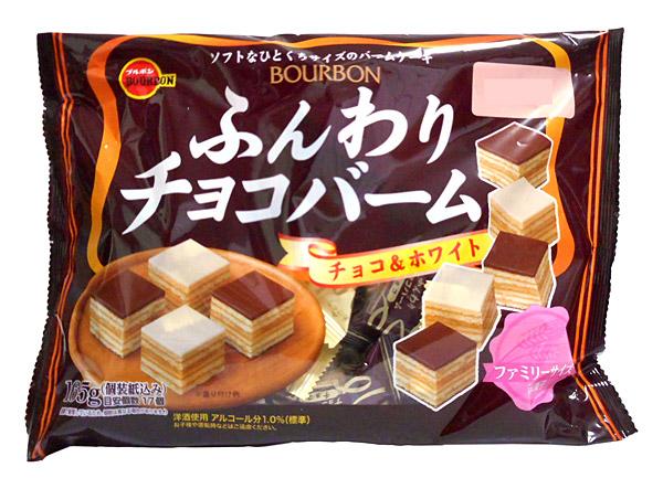 ブルボン ふんわりチョコバームFS165g 【イージャパンモール】