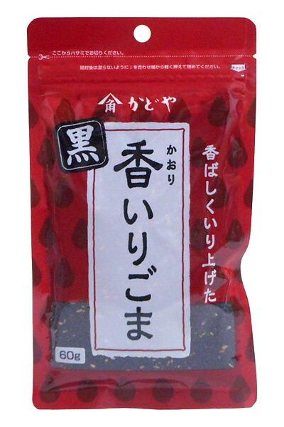 かどや製油 香いりごま 黒  ×30個【イージャパンモール】
