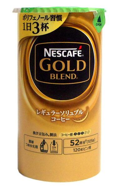 ネスレ日本 ネスカフェ ゴールドブレンド エコ&システム ×12個【イージャパンモール】