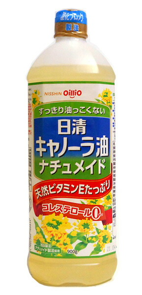 日清オイリオ キャノーラ油 ナチュメイド ×2個【イージャパンモール】