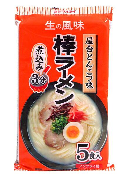 マルタイ 屋台とんこつ味棒ラーメン 5食入り ×12個【イージャパンモール】