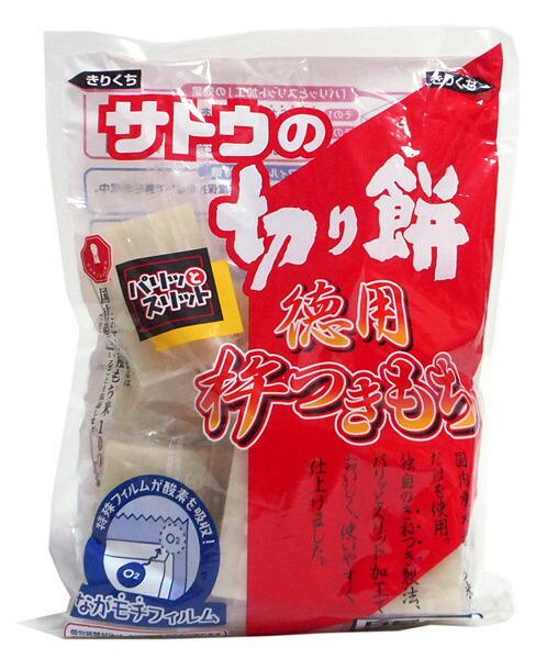 佐藤食品 徳用杵つき餅 角もち 550g ×12個【イージャパンモール】