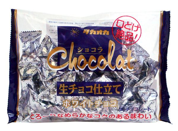 高岡 ショコラ生チョコ仕立てホワイトチョコ165g【イージャパンモール】