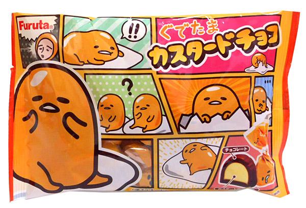 フルタ ぐでたまカスタードチョコ18個【イージャパンモール】
