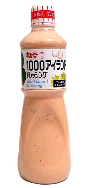 QP 1000アイランドドレAR 1L【イージャパンモール】