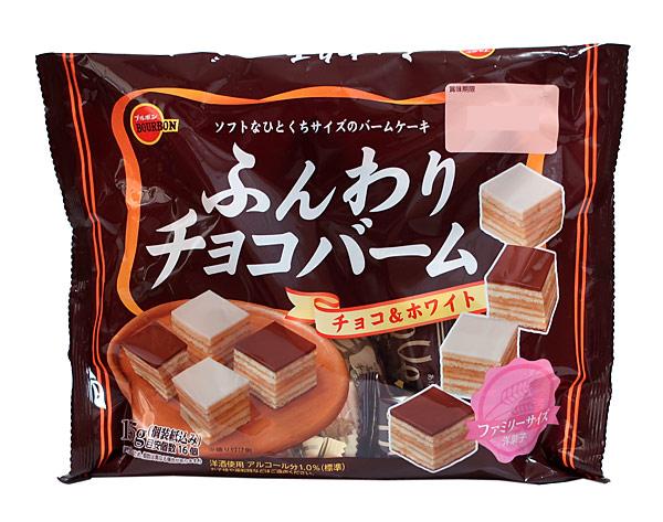 ブルボン ふんわりチョコバームFS155g【イージャパンモール】