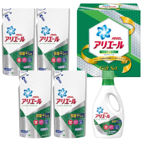 【送料無料】P&G アリエール液体洗剤部屋干し用ギフトセット PGLD-30X PGLD-30X【ギフト館】