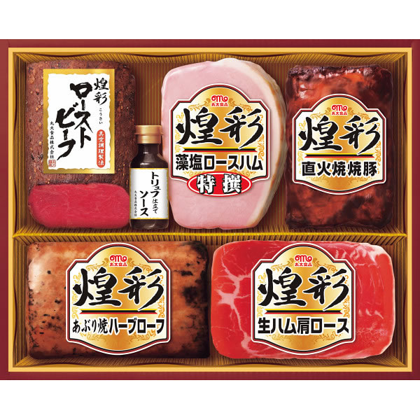 【送料無料】丸大食品 煌彩ローストビーフセット MRT-455【ギフト館】