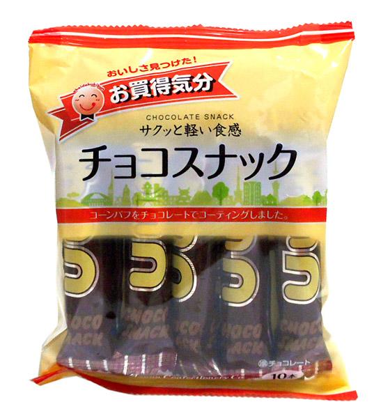 JCC お買得気分チョコスナック10本【イージャパンモール】