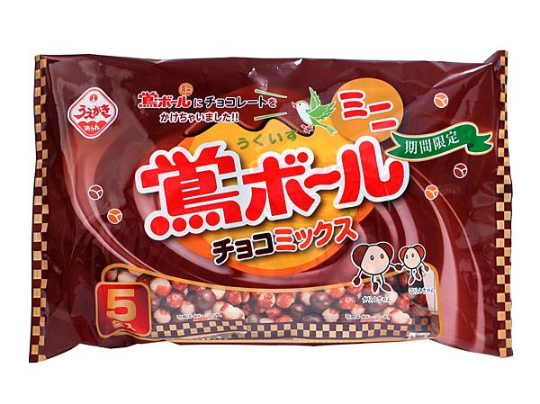 植垣米菓 鴬ボールミニチョコミックス【イージャパンモール】