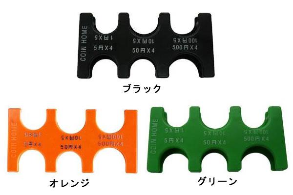 耐切創手袋 スペクトラ・スパンデックス DK-0101