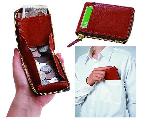 ミチコロンドン・コシノ イタリアンレザーコインスルーコンパクト財布