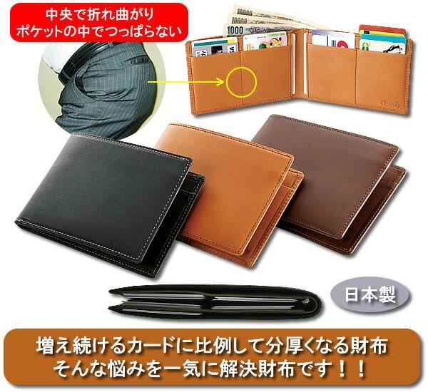 official photos 9806f 4e202 【レザーウォレット 二つ折り革財布】カードをいっぱい入れても薄い財布