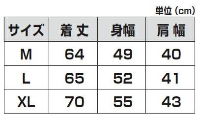 ■9ヒーター内蔵のホットな快適発熱ベストDX