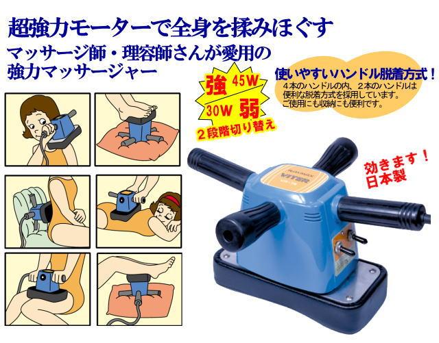 RAYMAX レイマックス・バイター VRー76