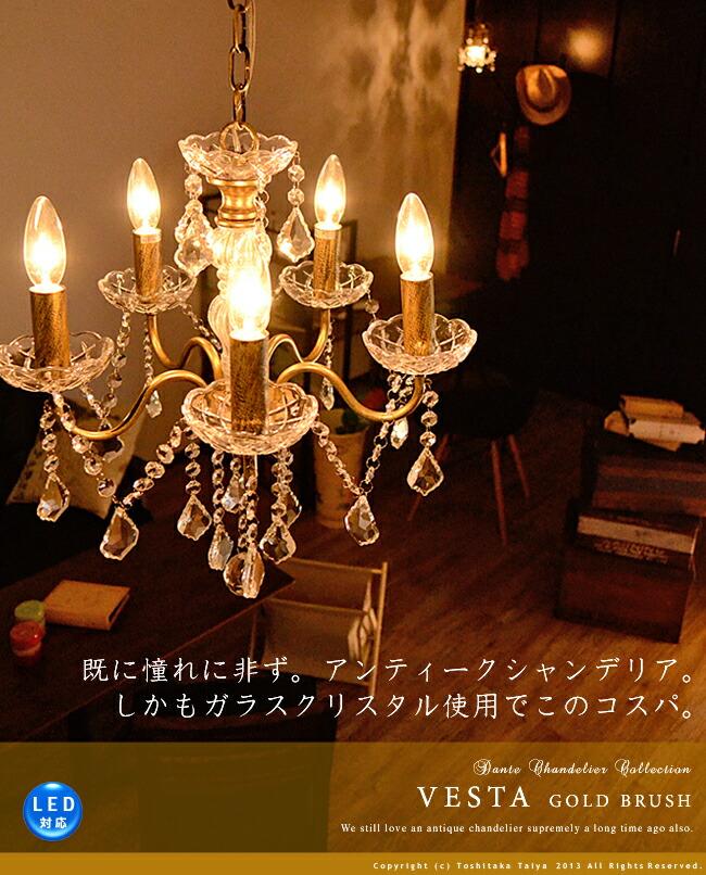 japanbridge  라쿠텐 일본: 샹들리에 앤틱 스타일 5 등 샹들리에 LED ...