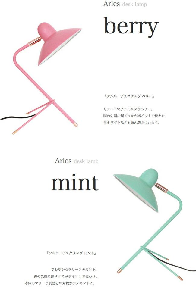 japanbridge  라쿠텐 일본: 디자인 조명 デスクランプテーブランプ ...