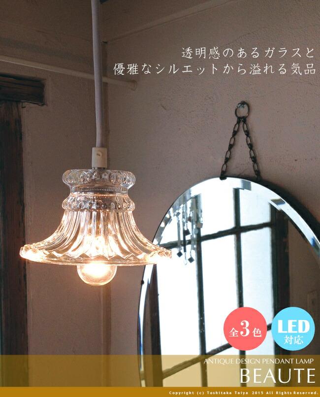 Beaute led beaute led mozeypictures Choice Image