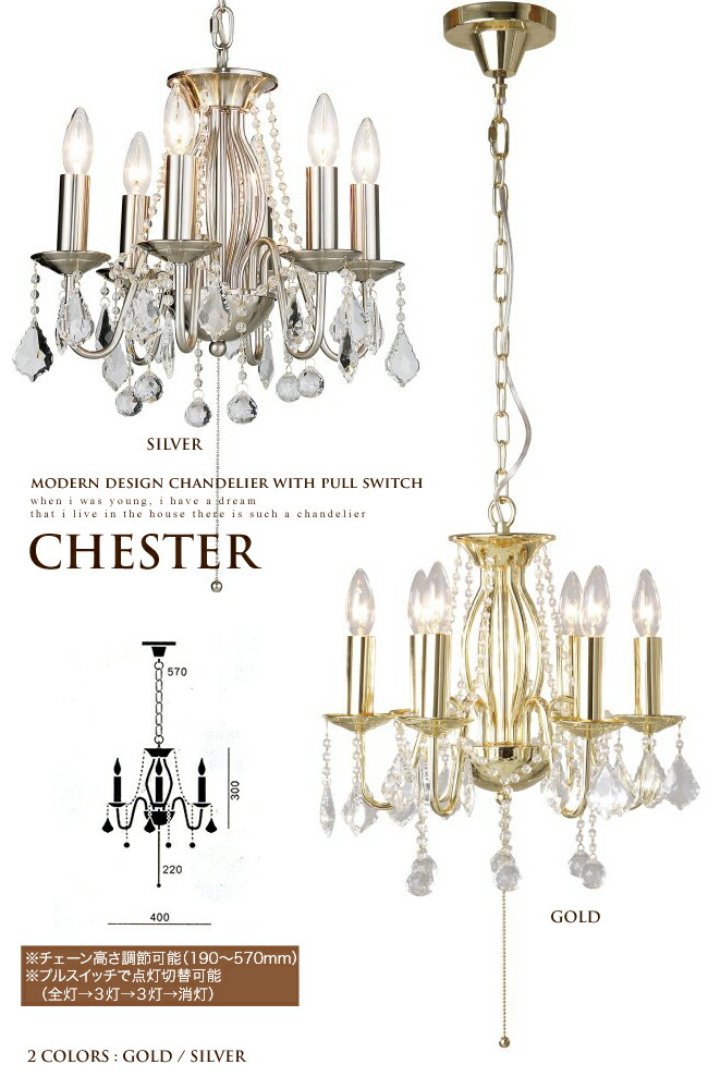 Chandelier With Pull Cord Zef Jam