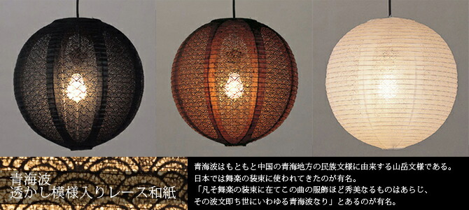 Asian Style Lighting japanbridge | rakuten global market: japanese style lighting-style