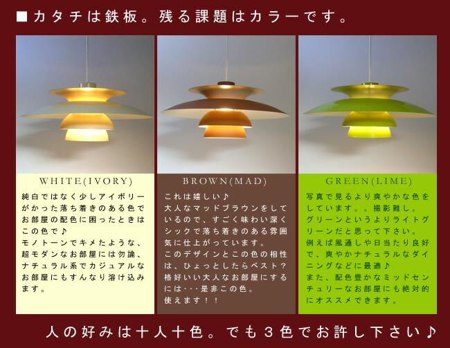 Japanbridge Rakuten Global Market Same Day Shipping Lighting Hokuoh Lamp Roque Lamp Nordic