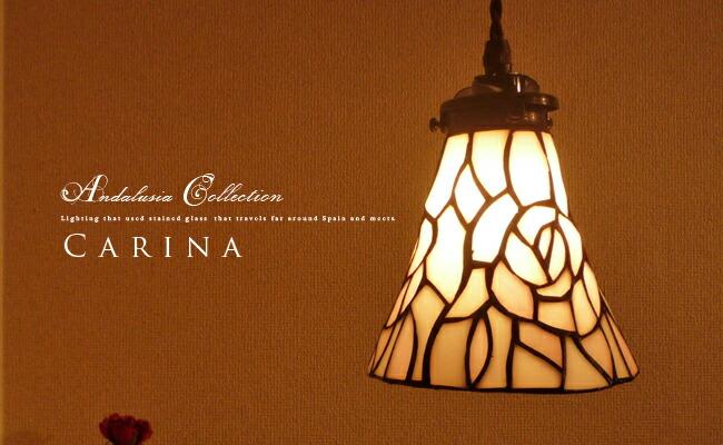 Japanbridge rakuten global market stained glass shade lamps 1 product information aloadofball Gallery
