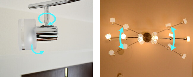 Movable Basic Feature In Each Light Fixture With Adjule Body And The Lighting Was E Of Your Own You Can