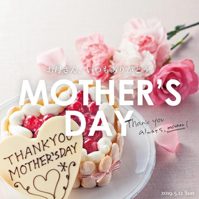 おしゃれでかわいい母の日ギフト・プレゼント特集2019