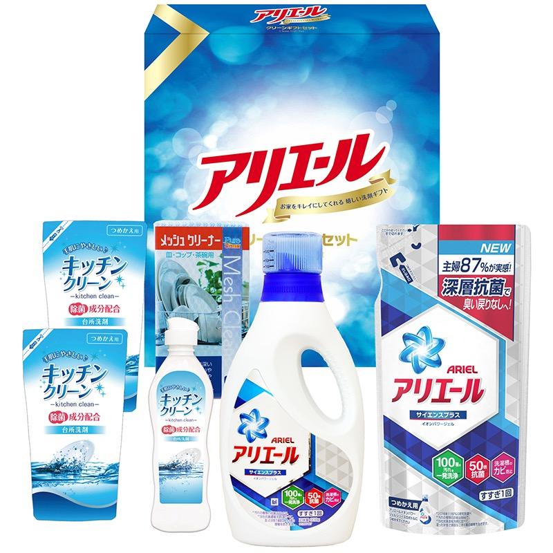 アリエール&キッチン洗剤セット IA-25R