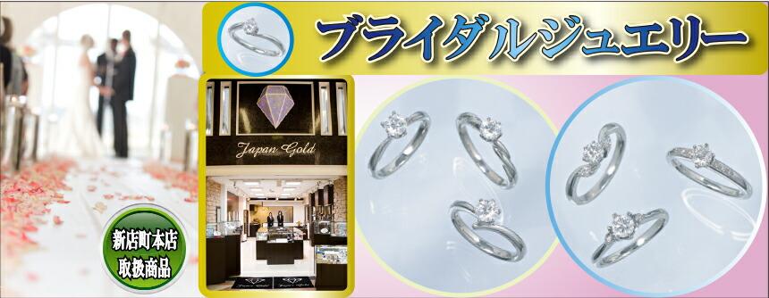 ブライダルリングはやはりこだわりのダイヤモンドを贈りたいですね!輝きを極めた【3EXシリーズ登場!】